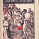 Crveni kriz (1)1