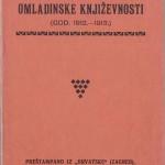 Iz najnovije hrvatske omladinske knjizevnosti (1)