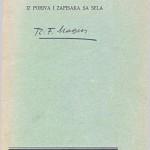 Poezija i proza